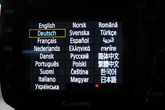 Menü zum Umschalten auf Deutsch der Canon EOS 7D - (Foto: Martin Goldmann)