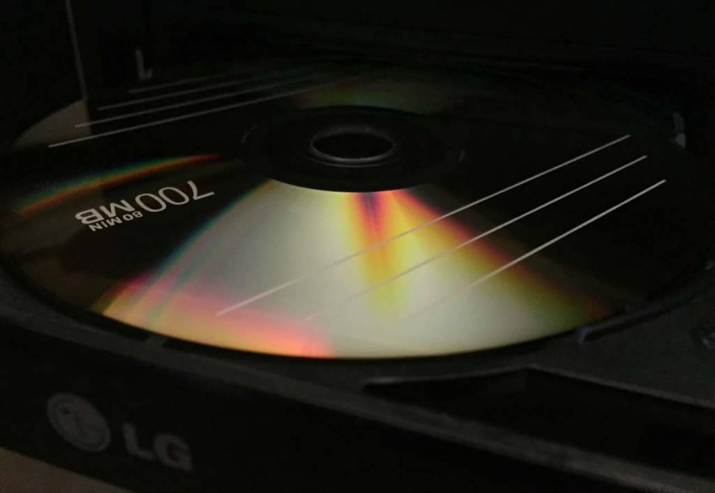 CD-ROM im Brenner