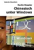 Chinesisch unter Windows Chinesisch-Deutsche Mischtexte schreiben, E-mails bearbeiten und...