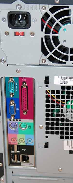 Erschreckend so ein Computer ohne Kabel