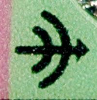 So oder so ähnlich sieht das Symbol für den Soundausgang aus