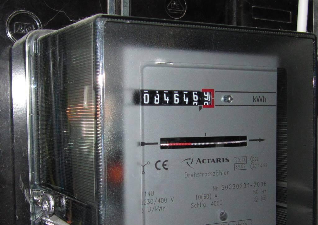 Stromkosten Gerät Berechnen : stromrechner so berechnen sie die j hrlichen stromkosten ~ Themetempest.com Abrechnung