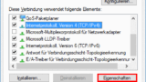 Eigenschaften von TCP/IP Version 4 ändern