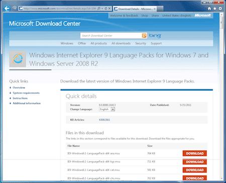Sprachpaket-Download fuer Internet Explorer 9