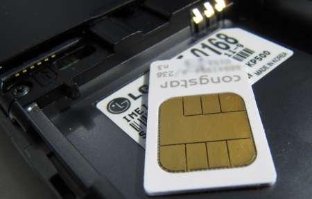 SIM-Karte - (Foto: Markus Schraudolph)